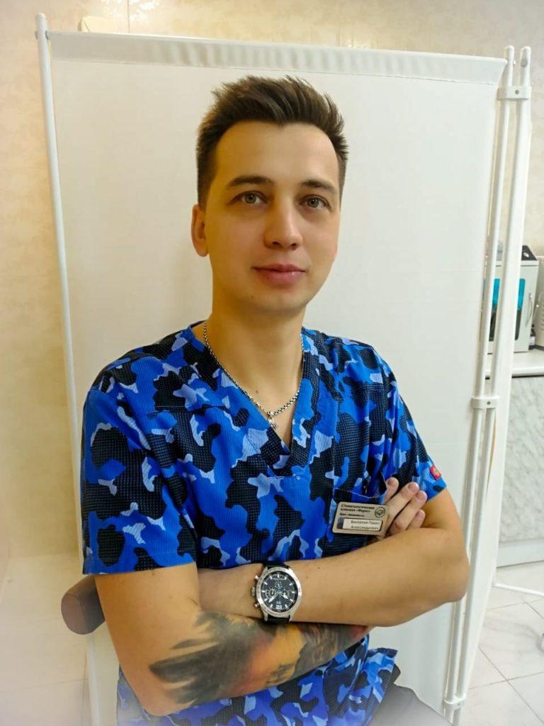 Беспалов Павел Александрович