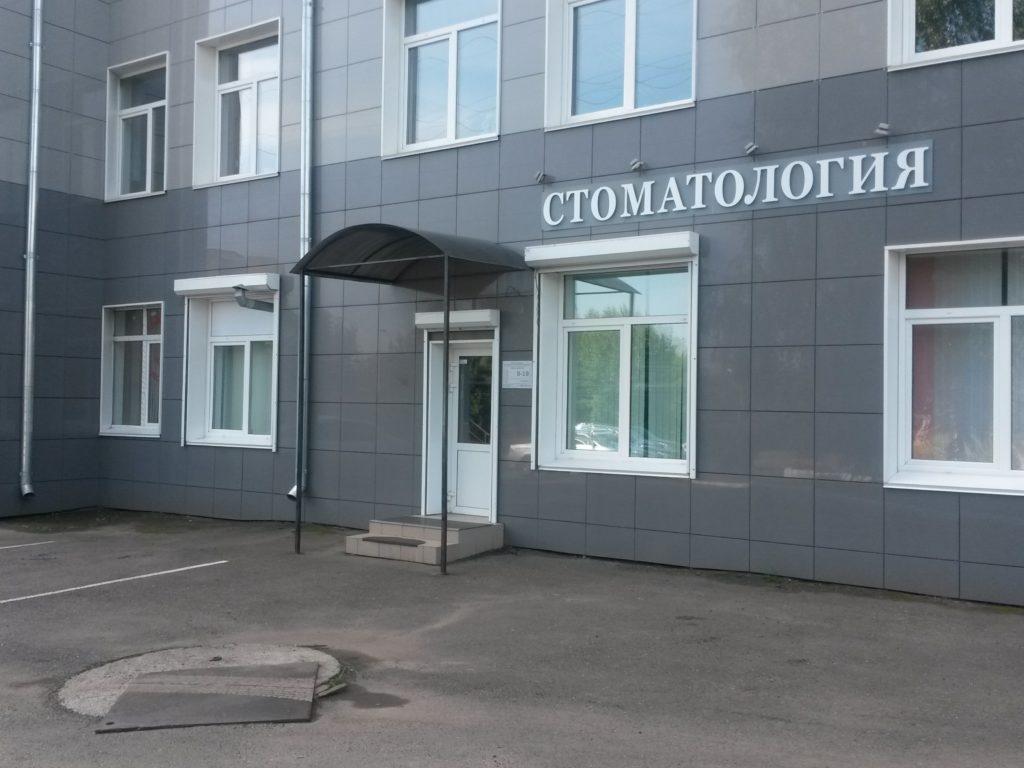 Красноярск, пр. Свободный, д. 66 А
